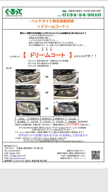 3B4C5D6B-5058-41F7-A90C-0E4D720ED58A.png