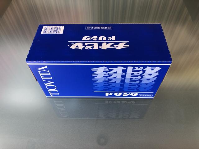A14906E0-77F2-401F-A782-2AE576AE6C33.jpg