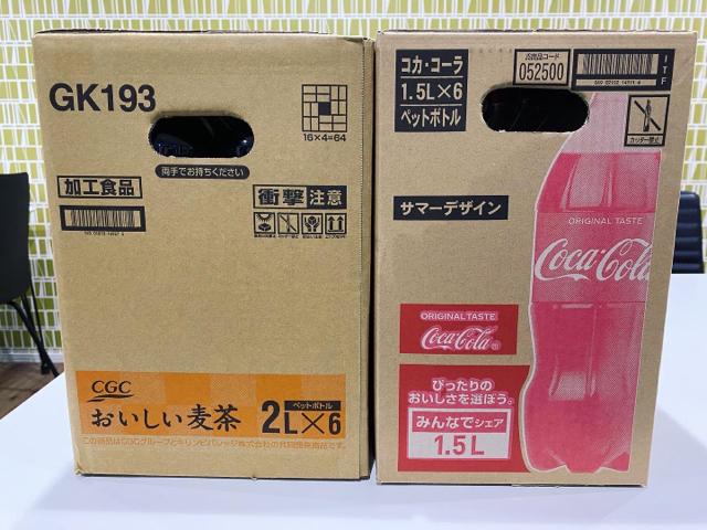 67BA550C-01F8-4FA5-B0DE-FB2FAAB3B786.jpg